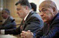 """Москаль призвал Порошенко ветировать закон """"Об образовании"""" из-за языкового вопроса"""