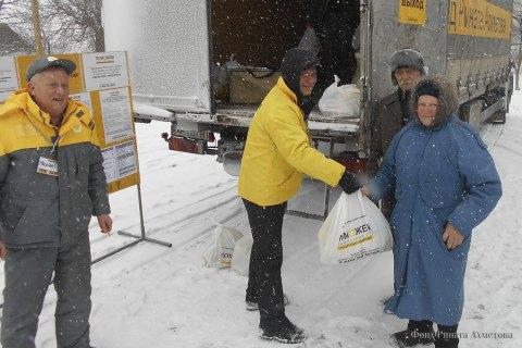 В феврале гуманитарную помощь Фонда Рината Ахметова получат более 22 тысяч мирных жителей Донбасса