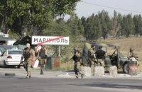 Боевики возобновили обстрелы на Мариупольском направлении