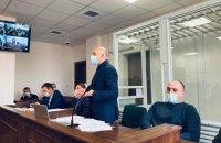 Обвинувачених у розстрілі на Майдані ексберкутівців судитимуть заочно