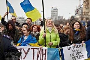Ректори харківських вузів виступили за єдність України