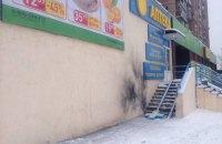 Харьковская ОПГ устроила 12 подрывов и поджогов аптек