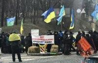 Митингующие против продажи земли заблокировали дорогу к Верховной Раде