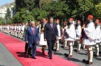 Греция поддерживает евроинтеграцию Украины, - советник президента