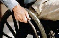 Скандал в Екатеринбурге ставит вопрос о правах инвалидов в Украине