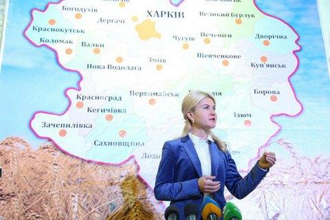 Київська, Харківська та Хмельницька ОДА - лідери з виділення земельних ділянок ветеранам АТО
