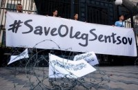 Петицию на сайте Белого дома с призывом спасти Сенцова подписали 100 тысяч человек