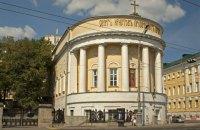 Российский священник: умрет Варфоломей - все вернется в норму