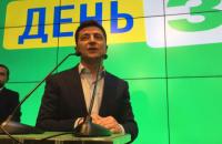 """Зеленський анонсував """"потужну інформаційну війну"""" за мир на Донбасі"""