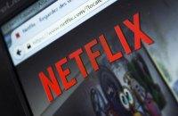 На Netflix вышел первый полнометражный фильм с украинским дубляжом и субтитрами