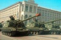 На вооружение в украинскую армию поступило 10 новых танков