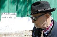 Геєць: пенсійна реформа залишиться в спадок наступникові Януковича