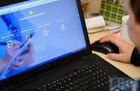 Минздрав тайно внедряет электронный реестр пациентов