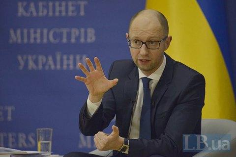 Яценюк відреагував на скандал з Антикорупційним агентством