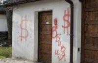 Нацполиция отвергла упреки в бездеятельности по инциденту у дома Гонтаревой