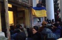 Посольство США в Україні засудило штурм Жовтневого палацу