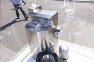 У Швейцарії створили туалет для бездомних