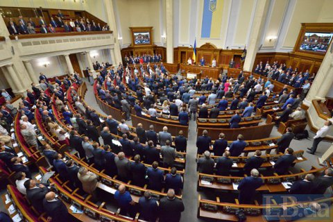 ВГПУ опровергли существование «расстрельного» списка нардепов