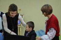 Марина Порошенко и Валентин Резниченко открыли первый в Украине инклюзивно-ресурсный центр для особенных детей