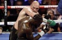 Оглушительной сенсацией завершился бой супертяжеловесов между Уайлдером и Фьюри за пояс чемпиона WBC