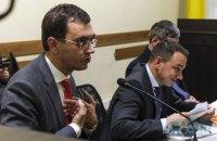 НАБУ завершило розслідування щодо ексміністра інфраструктури Омеляна в справі про портові збори