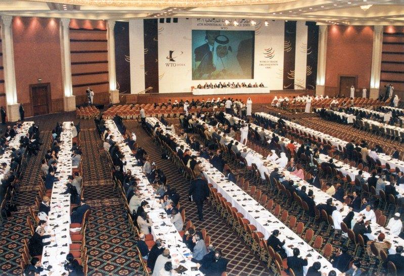 Конференція СОТ 9-13 листопада 2001 року, Доха