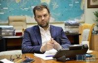 Голова Держрибагентства звільнився заради повернення в бізнес