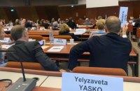 Бюро ПАРЄ офіційно затвердило гібридний формат сесії в січні