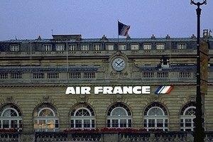 Air France скорочує 10% свого персоналу