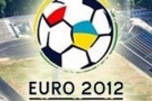 Украина и Польша намерены просить УЕФА сохранить паритетность городов на ЧЕ-2012