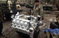 Волонтеры объявили сбор денег на двигатели для БТР десантников