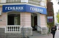Россия ввела временную администрацию в один из двух основных банков Крыма