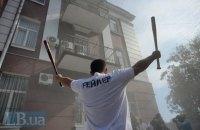 У Київській області СБУ викрила групу держреєстраторів-рейдерів