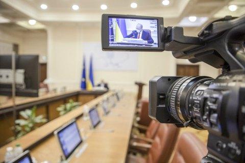 Кабмін пропонує ухвалити персональні санкції щодо режиму Лукашенка