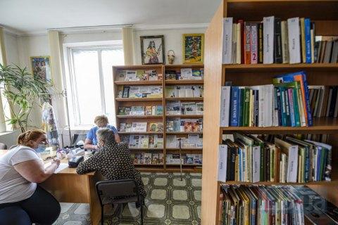 Рада проголосовала в первом чтении за осовременивание библиотек
