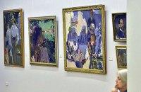 Подалі від патерналізму: який музей сучасного мистецтва потрібен Україні