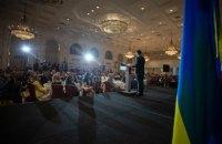 Зеленський закликав канадський бізнес інвестувати в Україну