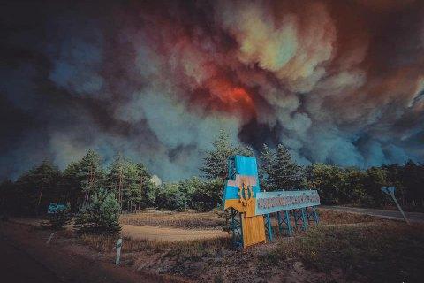 Глава ОДА просить уряд визнати трагедію на Луганщині надзвичайною ситуацією державного рівня (оновлено)