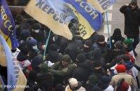 Під Радою почалися сутички між поліцією і підприємцями