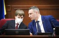 """""""Мертві"""" комісії: Чому депутати від партії """"Єдність"""" не скликають комісій Київради, які очолюють?"""