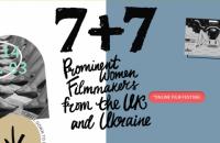 Takflix проводить онлайн-фестиваль короткометражних фільмів найкращих режисерок України та Великобританії «7+7»