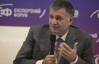 Арсен Аваков: людей пришло значительно больше, чем можно было рассчитывать