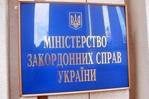 МИД вручил ноту временному поверенному РФ в Украине из-за ситуации в Крыму