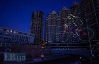 Открытие киевского велотрека после реконструкции отметили лазерным шоу