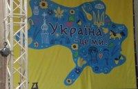 Прокуратура порушила кримінальну справу через карту України без Криму і Донбасу в Броварах