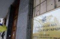 Кабмін призначив т.в.о. голови Держгеонадр директора департаменту геологічного контролю служби
