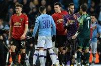 """""""Манчестер Юнайтед"""" - первый за 15 лет клуб, дважды за сезон обыгравший в гостях """"Манчестер Сити"""""""