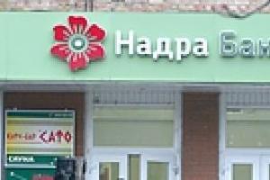 """В Запорожье в помещении банка """"Надра"""" обнаружили подозрительную коробку"""