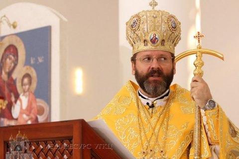 УГКЦ не собирается присоединяться к поместной церкви