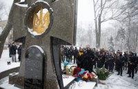 Петро та Марина Порошенки вшанували пам'ять Героїв Крут